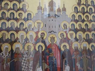 Собор преподобных отец Киево-Печерских