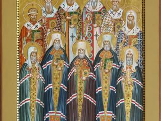 18 октября - собор святителей Московских