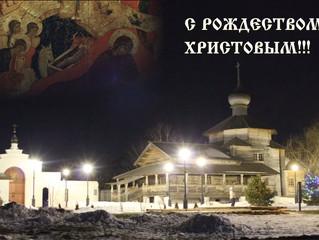 В ночь с 6-го на 7-е января в нашей обители прошло Рождественское Богослужение