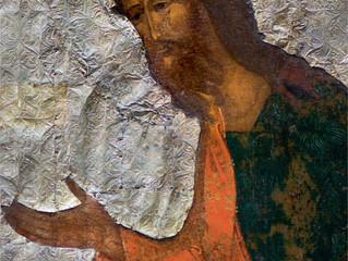 20 января - Собор Иоанна Предтечи и Крестителя Господня