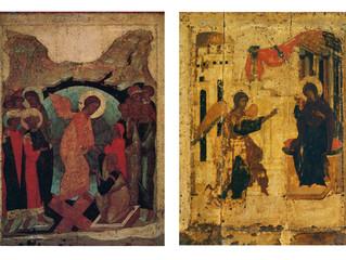 7 апреля - Великая Суббота и Благовещение Пресвятой Богородицы