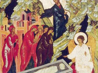 12 мая - Неделя Жен Мироносиц