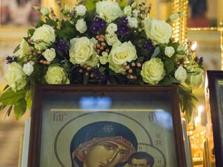 Поздравляем с Праздником Казанской иконы Божией Матери!