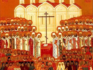 10 февраля 2019 года Церковь совершает память собора Новомучеников и Исповедников Российских