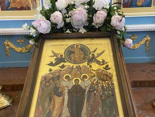 Сердечно поздравляем с Праздником Вознесения Господня!
