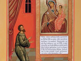 Сегодня Церковь празднует память иконы Божьей Матери «Нечаянная радость».