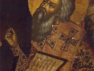 25 ноября - день памяти святителя Иоанна Милостивого