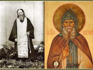 12 августа - память преподобного Анатолия(младшего) Оптинского