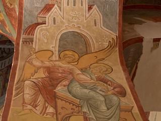 Явление ангела праведному Симеону