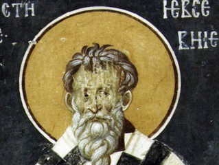 5 июля - день памяти священномученика Евсевия Самосатского