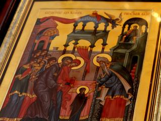 Сердечно поздравляем с Праздником Введения во храм Пресвятой Богородицы!