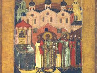 13 сентября Церковь вспоминает Положение честного пояса Пресвятой Богородицы