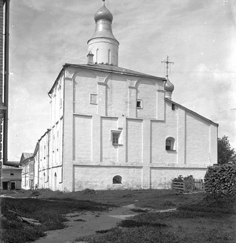 1894 г