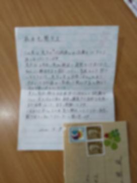 IMG_20200513_154740.jpg