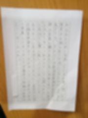 IMG_20200515_153648_edited.jpg
