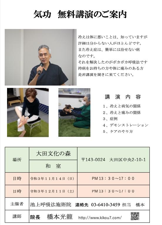 スクリーンショット 2021-09-30 10.02.57.png