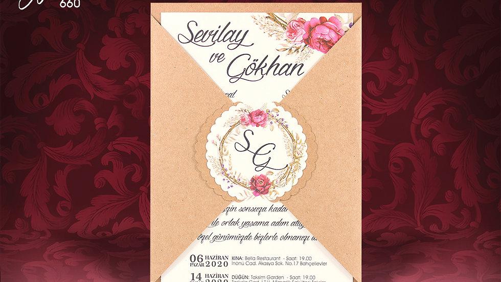 Invitatie nunta (660)