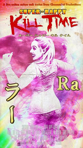 8 Ra.png