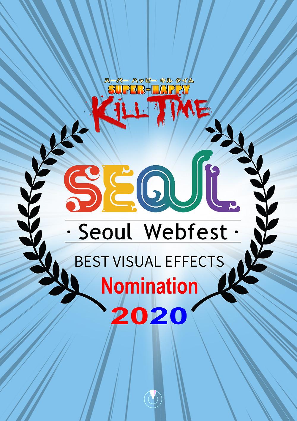 Seoul Web Fest 2020 Best Visual Effects SHKT