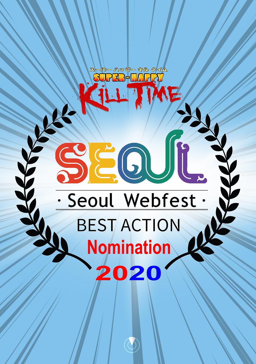 Seoul Web Fest 2020 Best Action SHKT