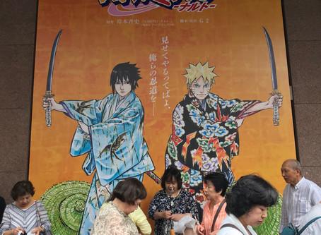 Naruto and Kabuki: Completing a Cycle