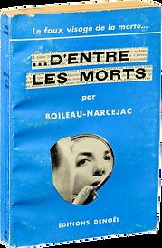 Boileau-Narcejac