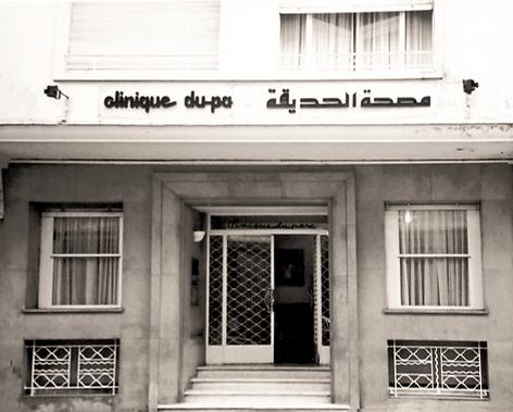 Clinique du Parc Casablanca