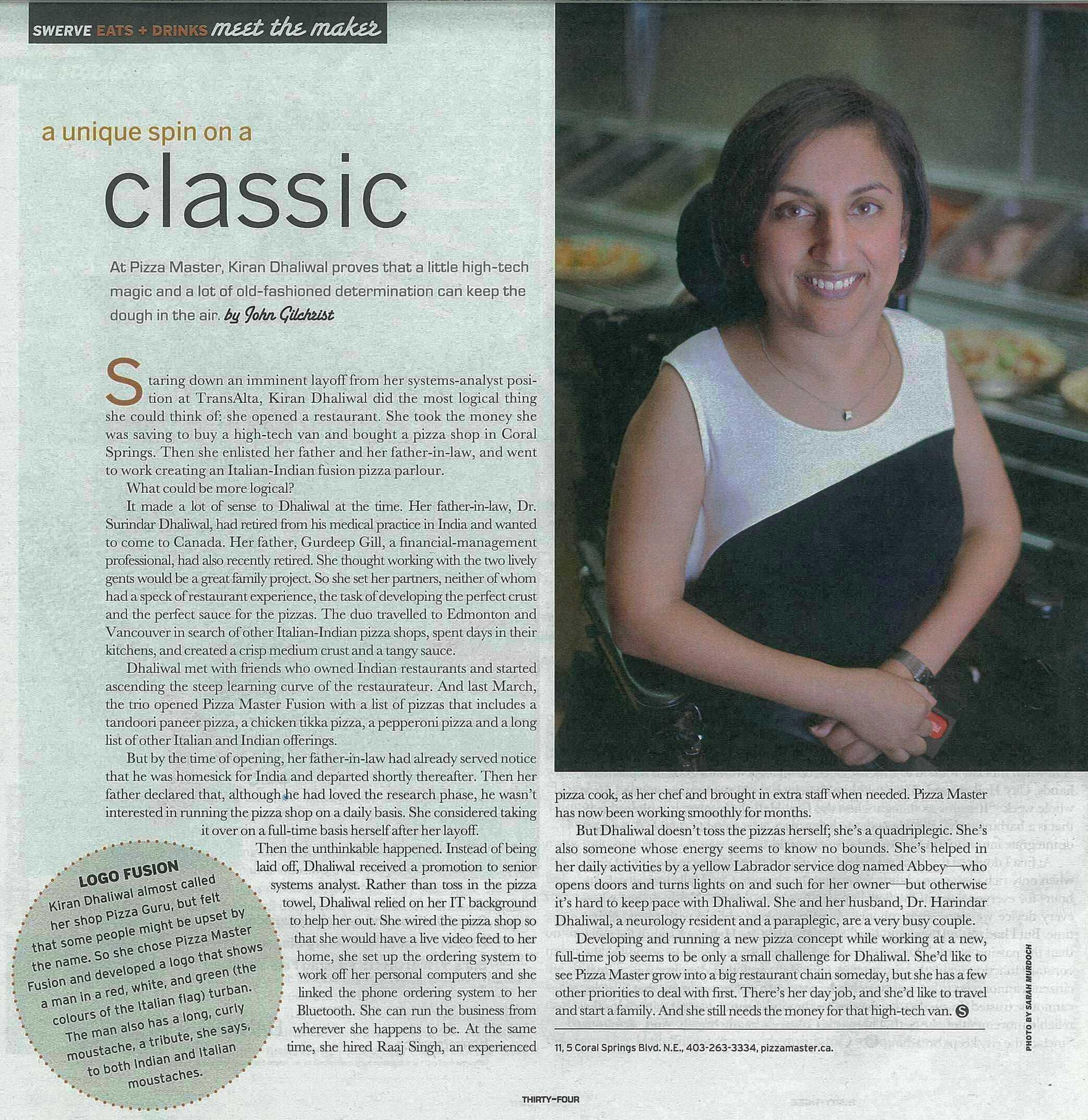 Swerve Magazine