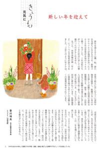 「栄養と料理」(女子栄養大学出版部)