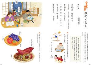 光村図書 教科書 AD/図工室
