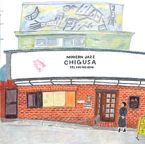 chigusa-w.jpg