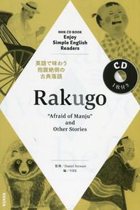 NHK出版 AD/oi-gd-s