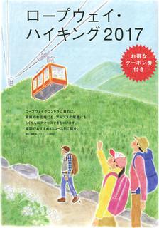 山と溪谷社 D/吉田直人さん