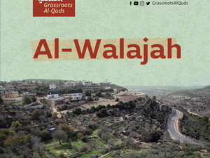 Al-Walajah