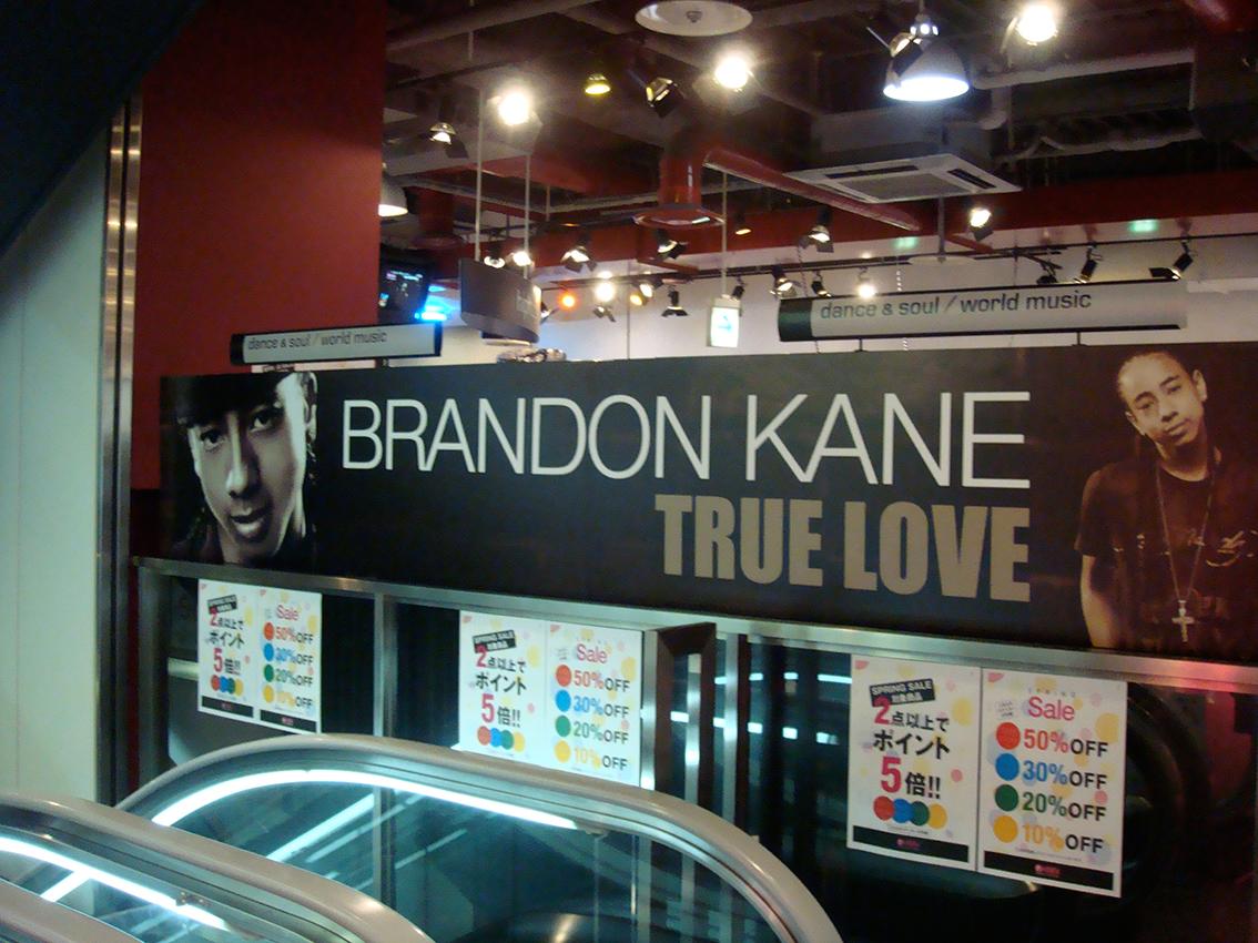 """brandon kane """"true love""""@HMV SHIBUYA"""