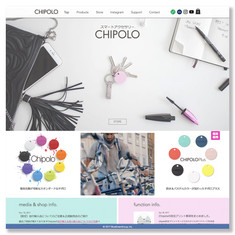 """chipolo"" website renewal"
