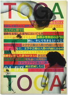 TOGA S/S '04 invitation poster