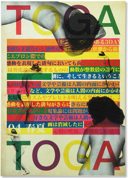 TOGA 04S/S poster