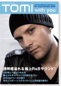 tomi_leaflet01.jpg