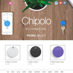 """chipolo"" website"