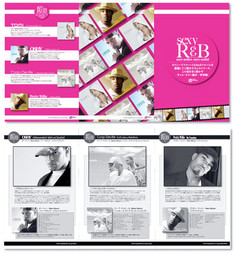 """""""sexy R&B"""" flyer"""