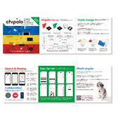 """chipolo"" new leaflet design"