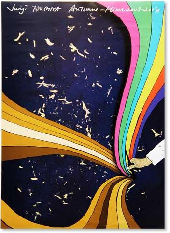 Junji Tsuchiya 03A/W poster
