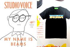 'BUBKA-T' @ STUDIO VOICE
