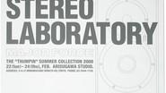 MAJOR FORCE S/S '00 invitation card
