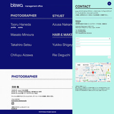 "management office ""biswa"" web"