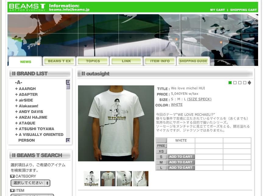 hui_beams.jpg