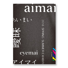 is-ness '18 S/S, 'aimai'