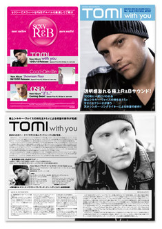 """tomi / with you"" leaflet"