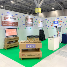 TRI-WALL exhibition Booth Panel Design